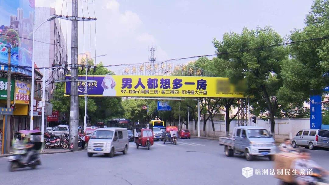 """株洲康桥小镇发布这样的户外广告 还声称是""""幽默""""你怎么看?"""