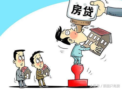 为什么房贷一定要多贷长贷?这5大理由让你无话可说!