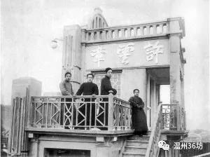 许漱玉:五马街首任民间设计师