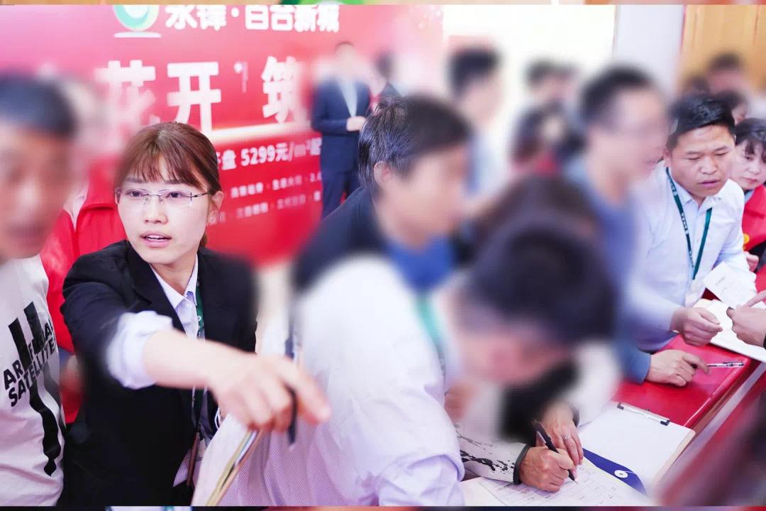 高铁红盘 燃爆德陵 永锋・百合新城首开2小时清盘劲销
