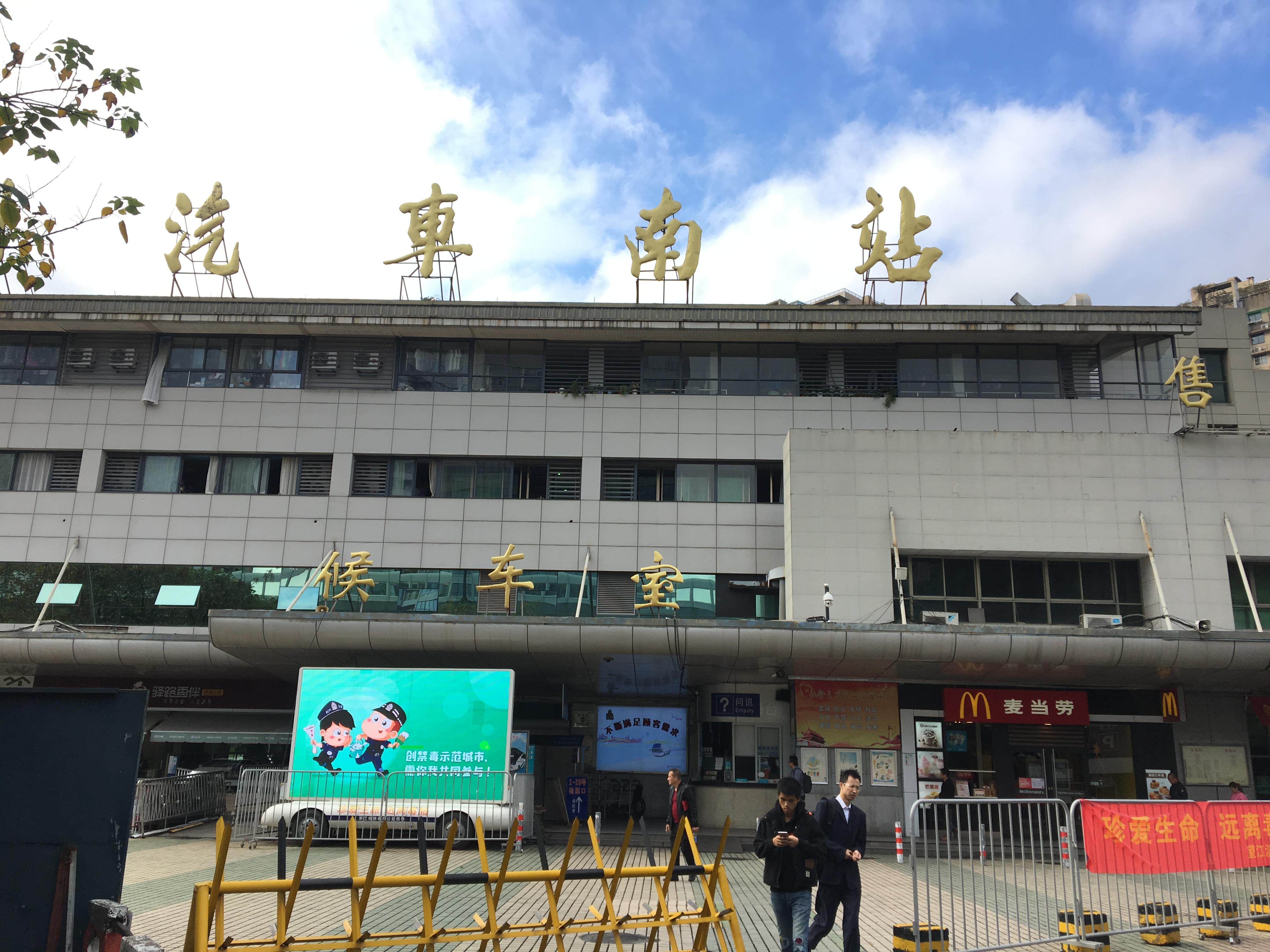 定了!汽車南站將搬遷至濱江浦沿,原址將變住宅!