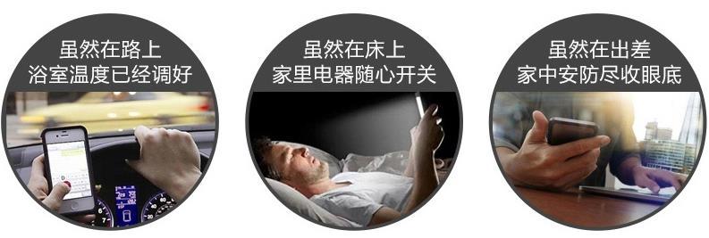 智能家居市場臺灣省:小米智能家居占有率高達35.1%