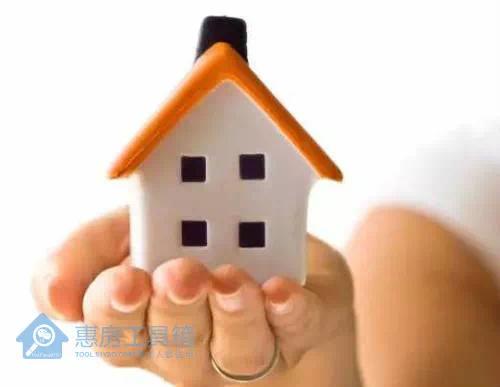 惠房 | 交了物業管理費,為什么還要交住宅彌補費?