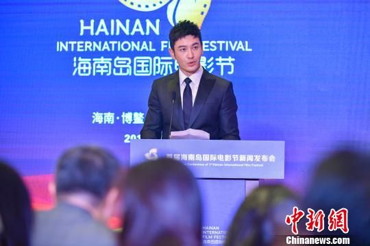 首届海南岛国际电影节12月举办 成龙担任形象大使