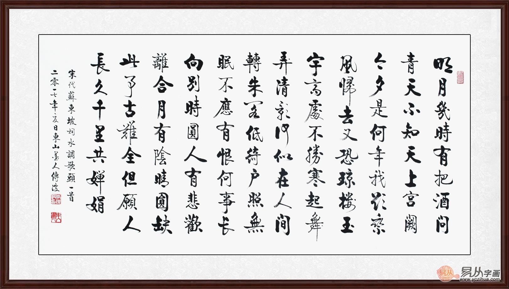 古诗词书法名家手写 每一幅都很经典