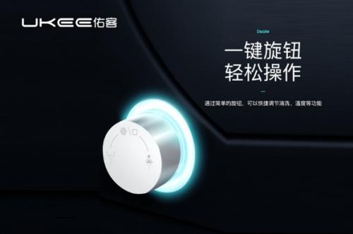 《【摩登3代理平台】佑客智能卫浴:小小马桶里的高科技》