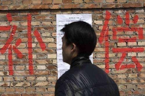 放眼中国,那些拆迁暴富的人,似乎有一个甩不开的魔咒