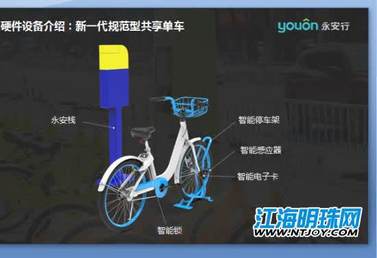 南通共享单车国庆节投入使用 市区间隔四五百米就有一个停车点