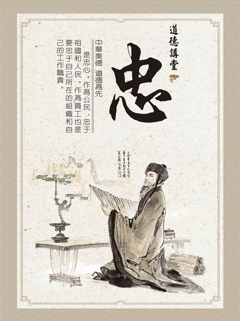 让门窗和中国儒家文化一起传承下去!