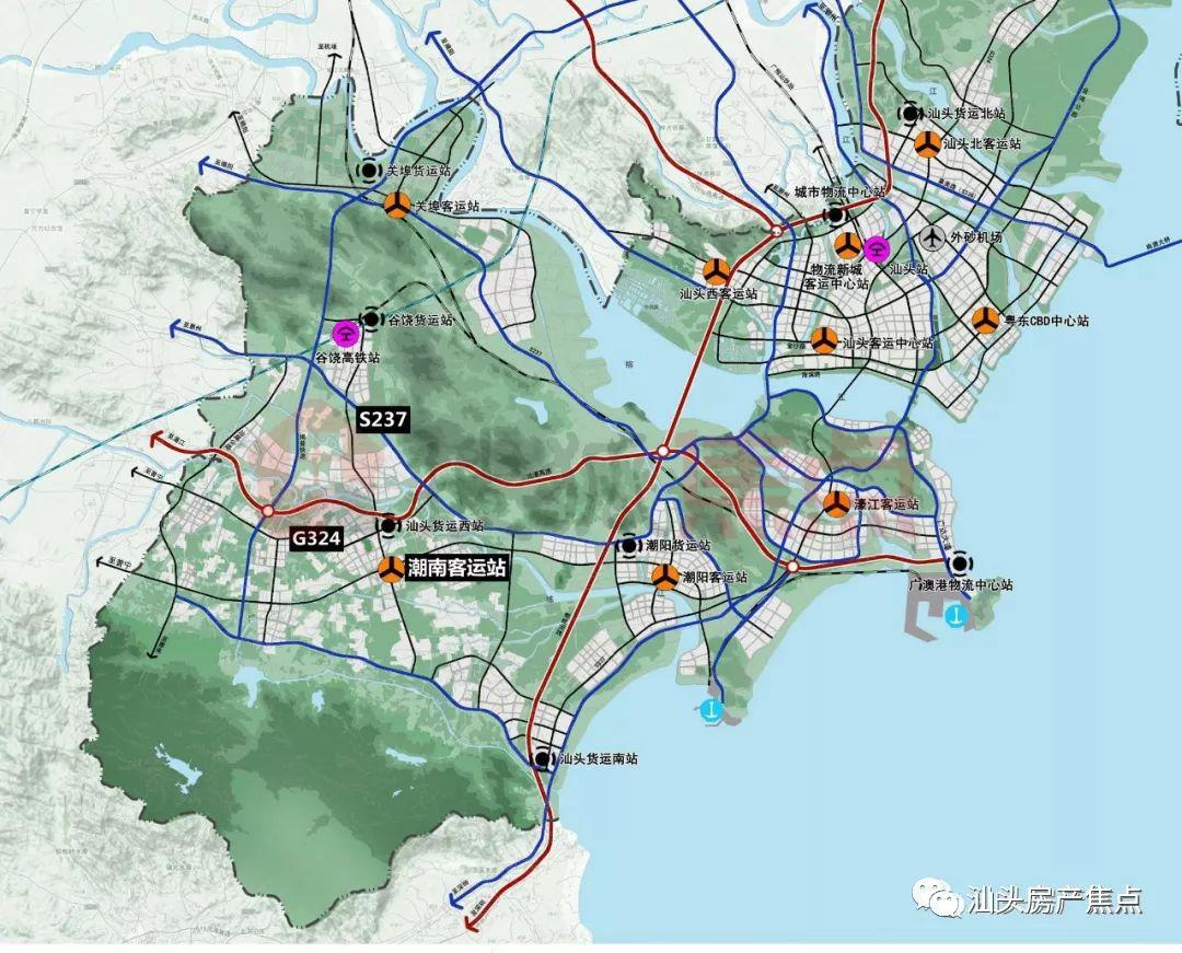 汕头到底有几个高铁站?未来对我们生活有啥影响