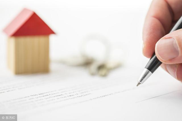 最高法:未成年子女名下的房屋可以買賣嗎?