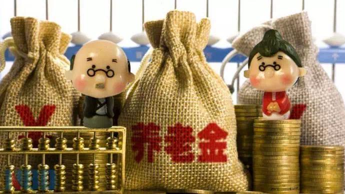 沧州市退休人员养老金提高 7月底增发部分将发放到位