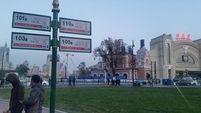 出行请注意!配合地铁3号线施工 哈尔滨多条公交线路有调整