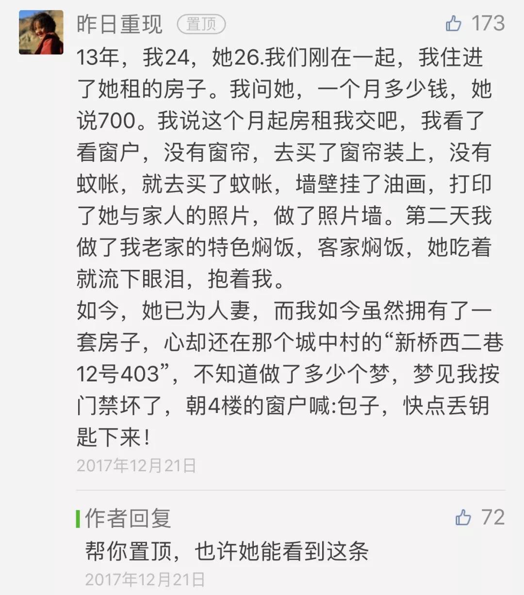 ''e线城市''拟更名为''壹线城市'',今天解密深圳城中村