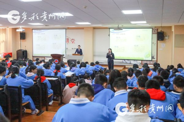为期五个月!贵州燃气冬季保供模式全面启动