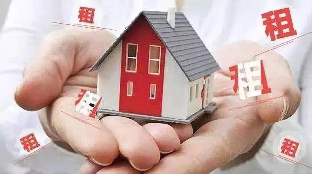 买房不成租房压力渐大!衡阳房租较去年同期上涨!