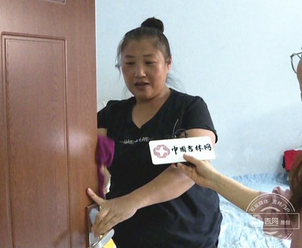 """长春南关区养老服务与监管平台有效保障""""幸福养老"""""""