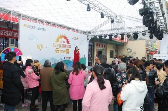 """央视点赞""""云游小镇"""" 苏宁零售云燃起""""互联网大包干""""风潮"""