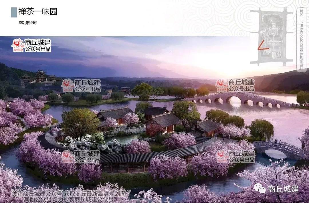 商丘市梁园区清凉寺文化公园建设项目进程!