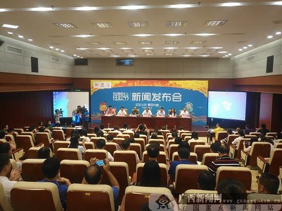2018中國柳州國際水上狂歡節將于10月1日開幕