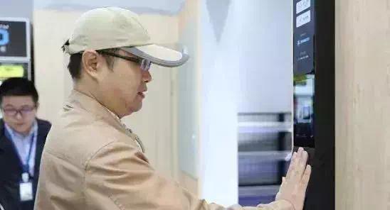 【时尚快讯】AI菜市场来袭,你准备好了吗?_襄阳领航共享装修平台_襄阳装修公司_襄阳装饰公司
