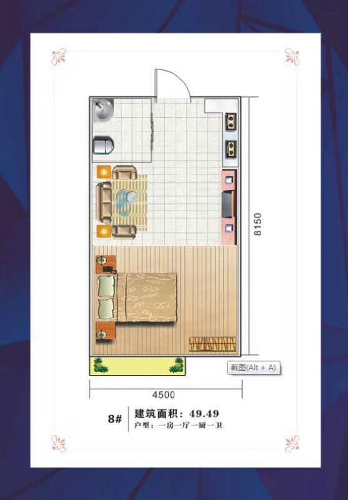 东盟国际商贸城:在售平层房源 价格6800元/平米
