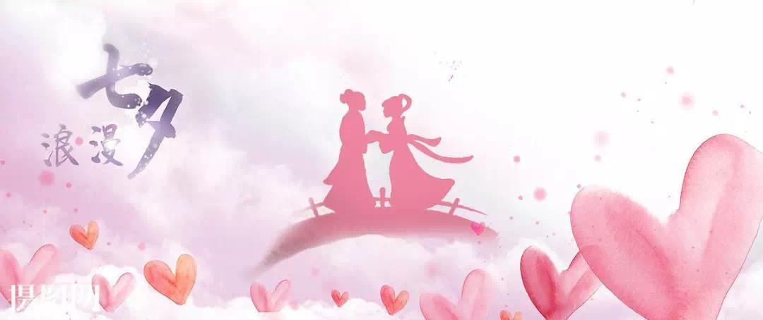 【七夕追女神,送限量玫瑰花束】