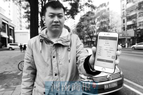 """管理员记录APP收钱 年内郑州要基本实现""""智慧停车"""""""