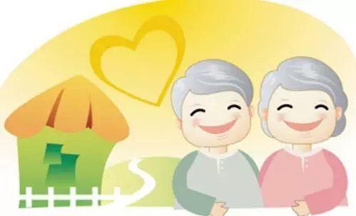 2020年,许昌市将全面建成社区居家养老服务体系