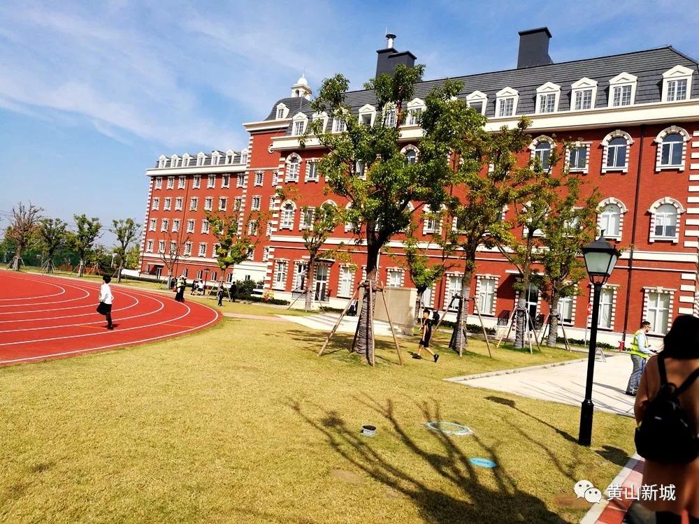 融入杭州都市圈后 黄山经开区迎来国际双语学校项目招商洽谈