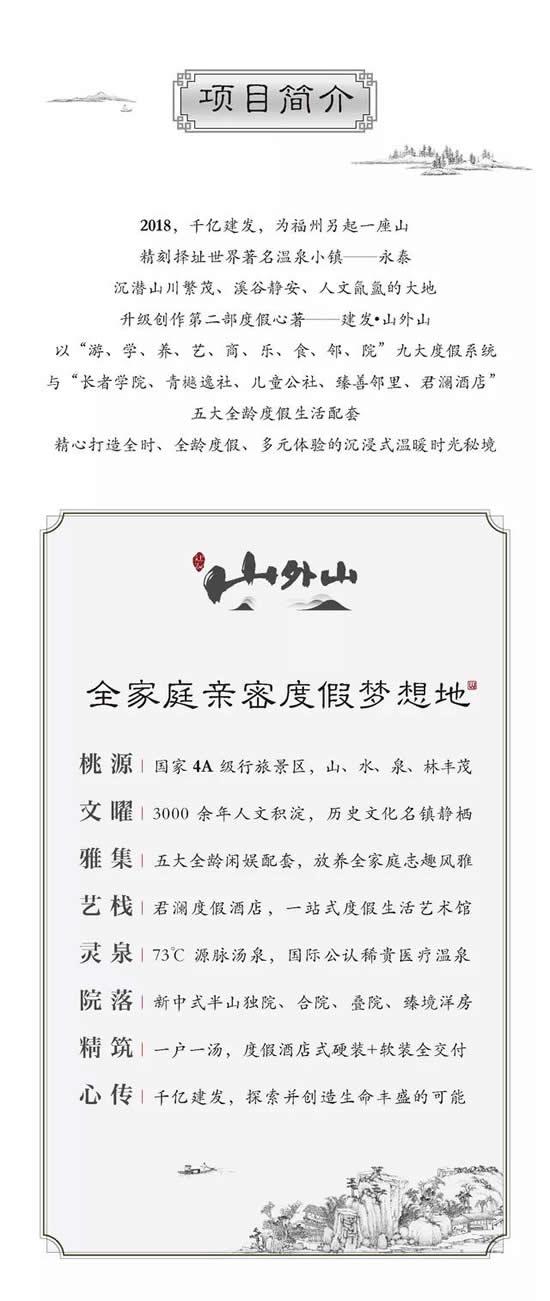 天工开物,匠艺东方| 国家博物馆馆藏大漆珍品 首展山外山
