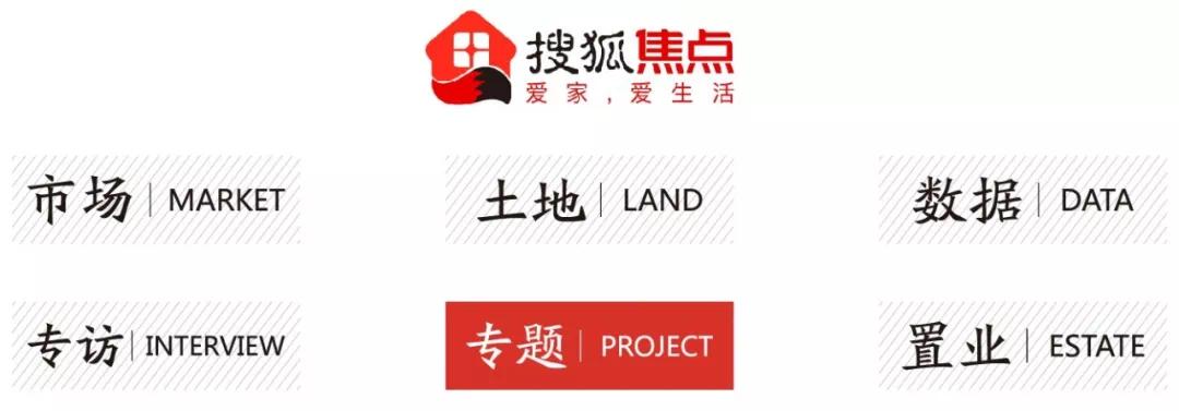 实探!杭州摇号第一盘到访量平稳,奥体红盘预约看房已排至5月