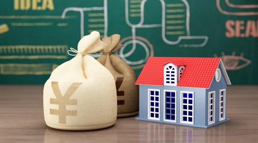 广州公租房门槛再放宽,住满5年后能购买吗?