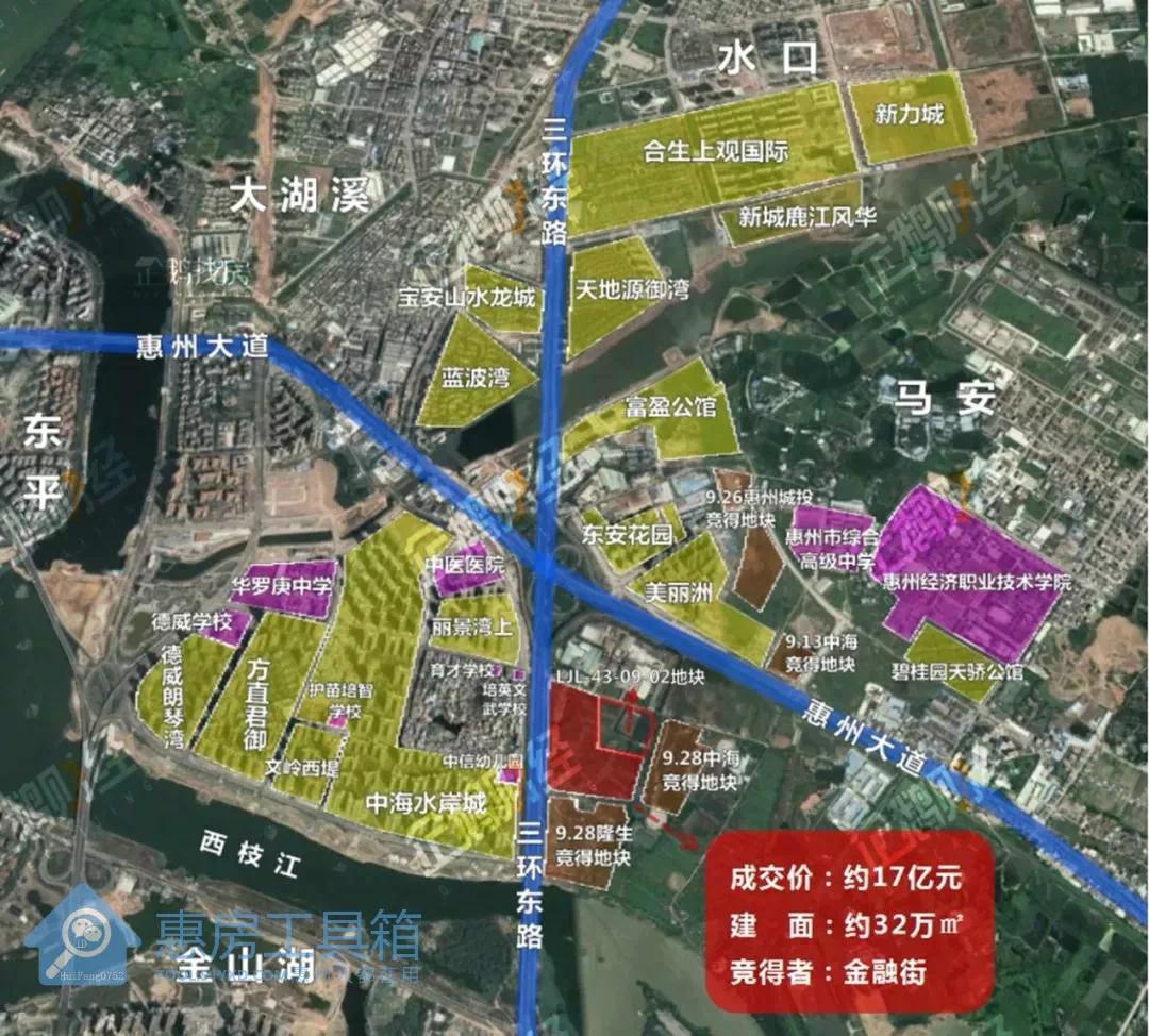 惠房 | 惠州11月土地市场热度未减,将有11宗地块挂牌出让