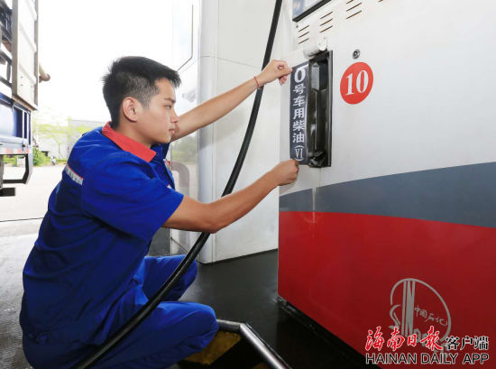 中国石化9月13日起在海南全面销售国六车用汽柴油