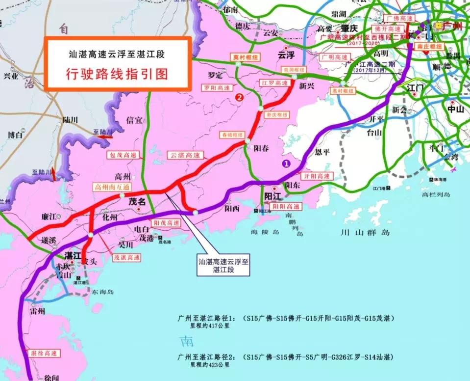 广东交通大提速!广州北站开工+省内重大交通项目有新进展