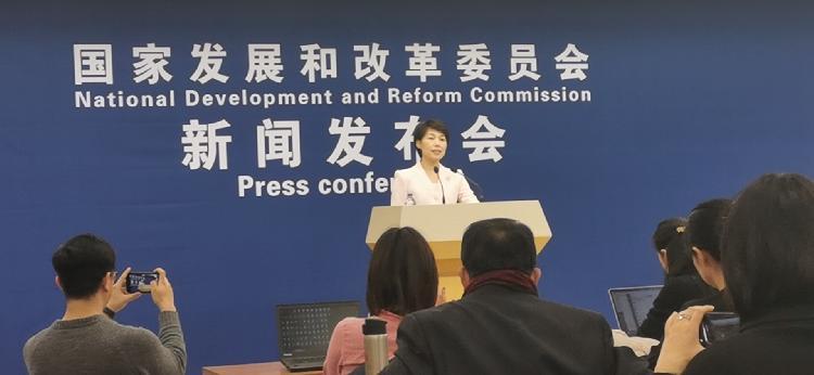 国家发改委:今年大力推动成渝地区双城经济圈建设