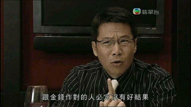 请回答2008,北京房价10w+的伏笔