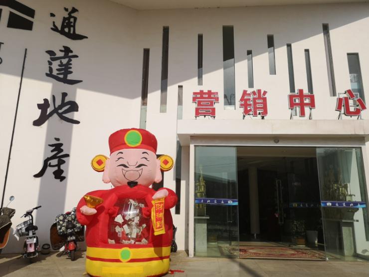 搜狐揭秘渭南樓市 通達地產商鋪緣何受到熱捧