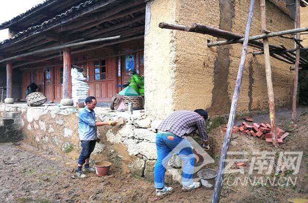 云南出台意见推进非4类重点对象农村危房改造