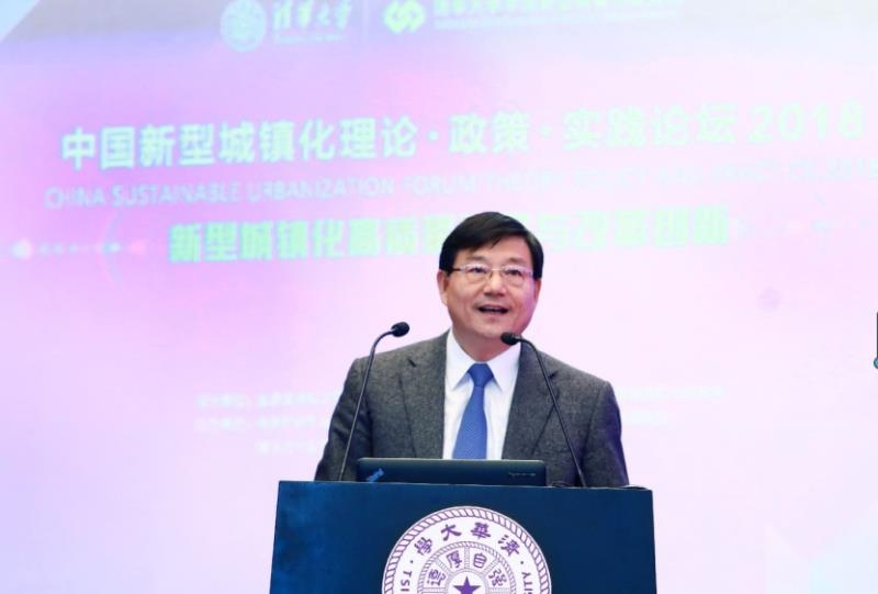 国家发改委副主任胡祖才:户籍人口城镇化率约43.4%
