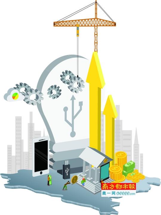 大亚湾要稳定房地产市场,重点推进轨道沿线住房用地供应