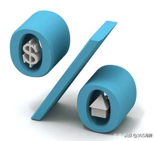 房产价格暴跌,会发生什么?后果不堪设想