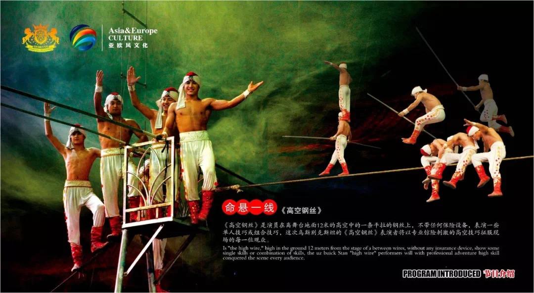 今年州庆,马戏表演、焰火晚会在全民健身中心免费看啦