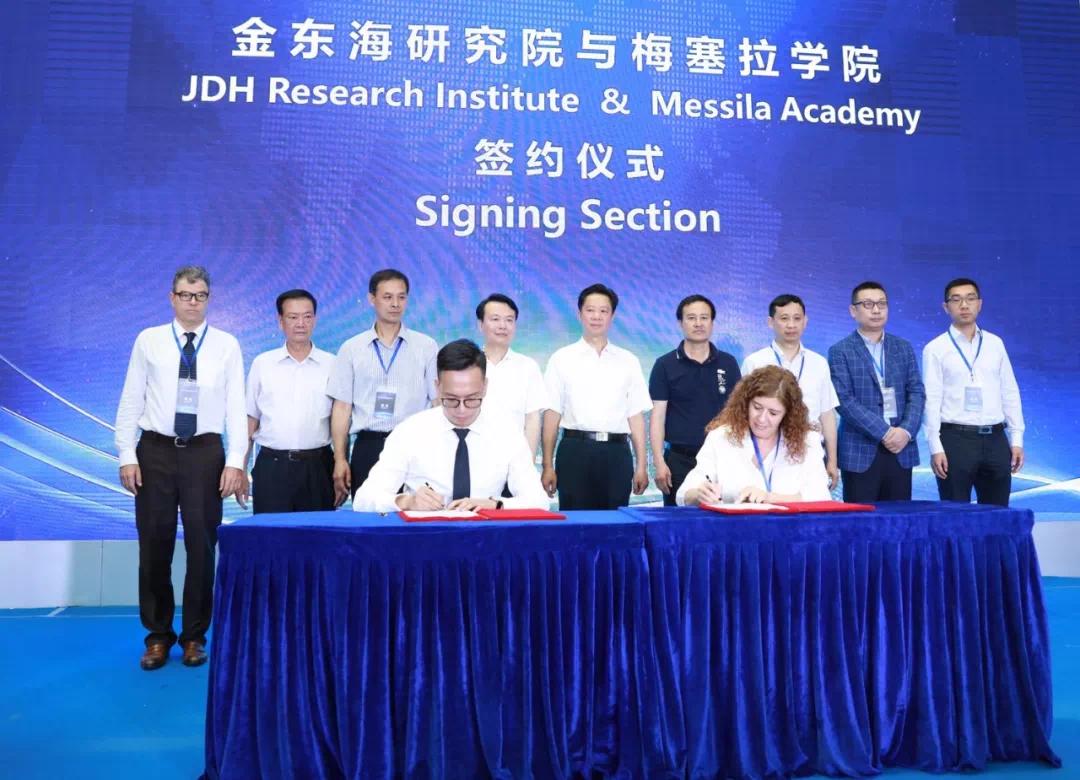 中以科技创新合作恳谈会在华侨试验区举行