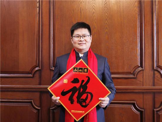 大卫集团董事长_大卫董事长蒋卫与居然之家连锁集团总裁王宁