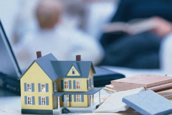 东莞楼市新动态:首套房贷上浮30%!