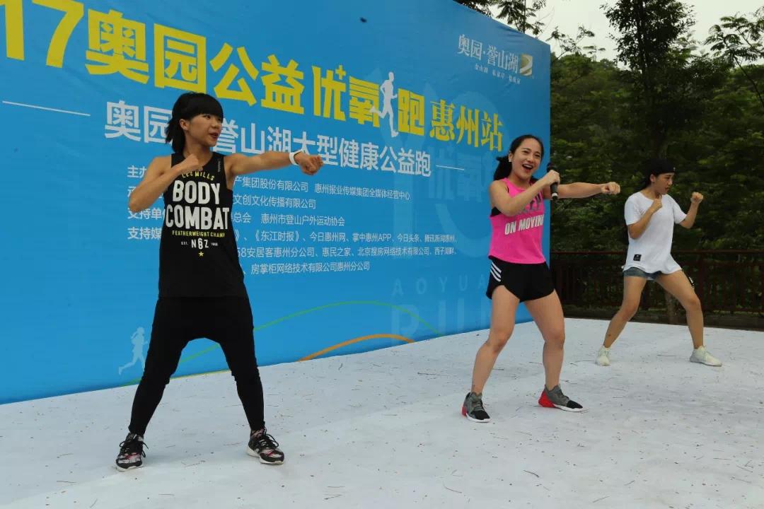 风靡全球的泡泡跑来惠州了!奥园·2018公益优氧跑周六开跑