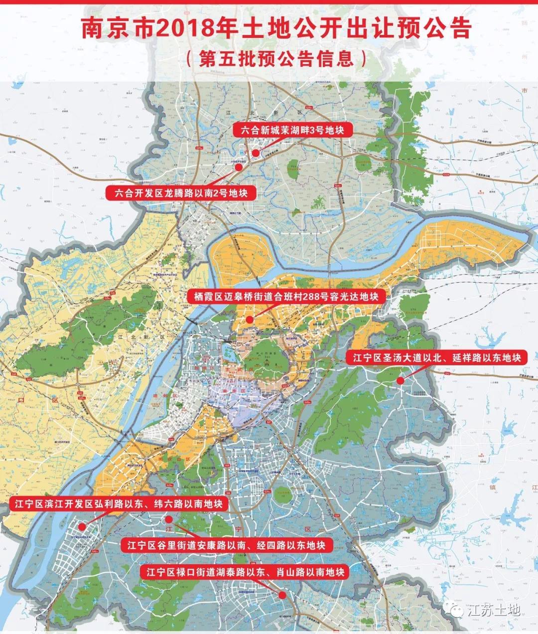 南京預公告7幅地近!城北邁皋橋、江寧濱江最新宅地來了!