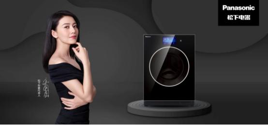 艺术与科技的邂逅 松下柜式洗衣机点亮品质生活